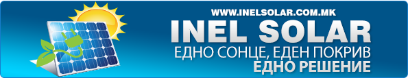 Inel Solar - www.inelsolar.com.mk