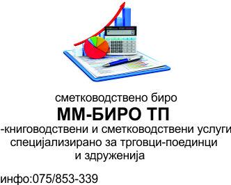 MM-Biro