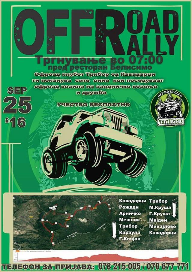 """Off Road All"