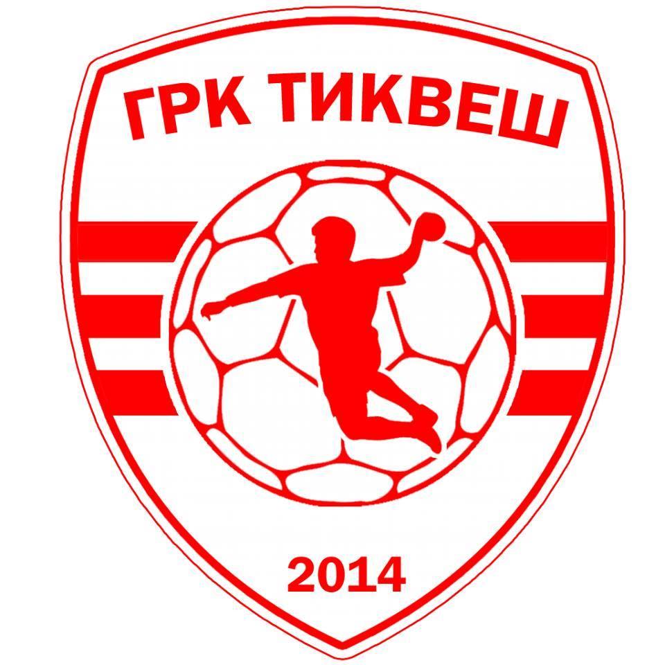 Ракомет / Во гости ГРК Тиквеш 2014 го победи КЛ 7   со 23- 25