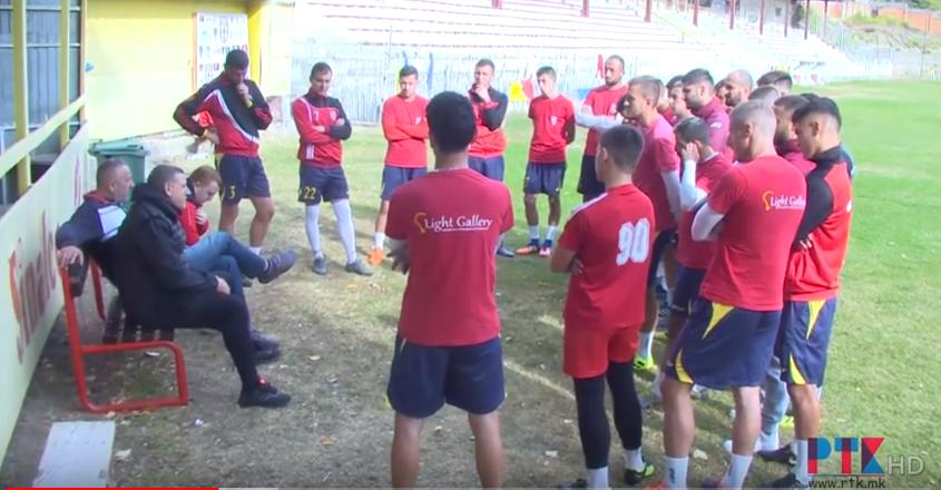 (Видео)  ГФК Тиквеш од денеска го презеде новиот тренер Раде Цицмиловиќ