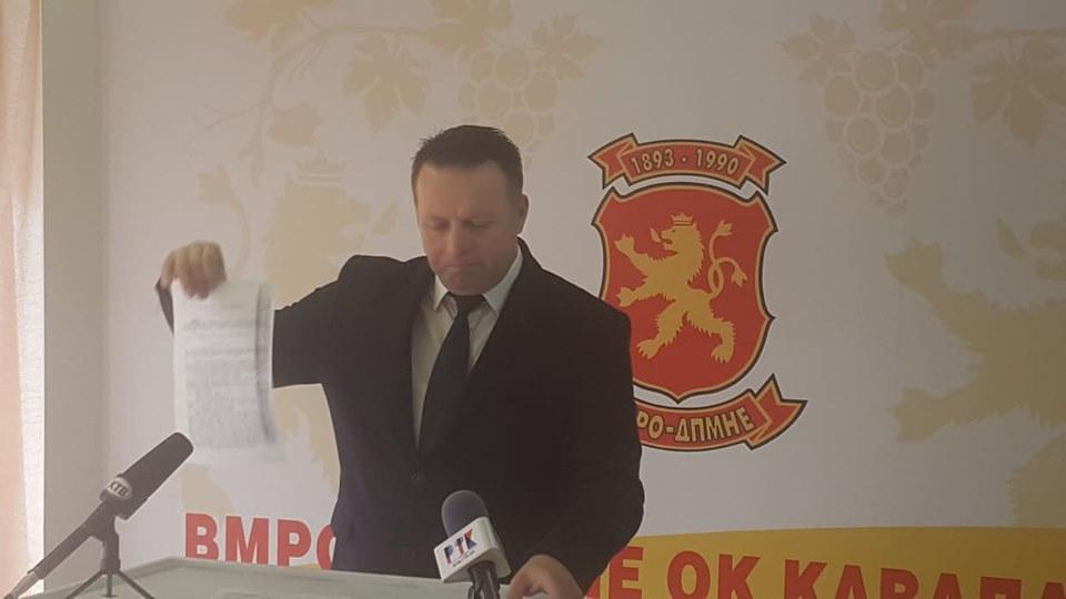 ПРЕС / ОТФРЛЕНО ОБВИНЕНИЕТО ПРОТИВ ПРЕТСЕДАТЕЛОТ НА ОК НА ВМРО ДПМНЕ КАВАДАРЦИ