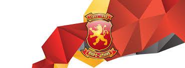 Реакција на ВМРО - ДПМНЕ на прес конференцијата на СДСМ Кавадарци