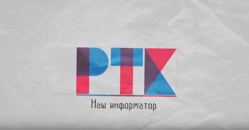 СПОРСКИ ВРЕМEПЛОВ СО  Бранко Трајковски -Сачмо