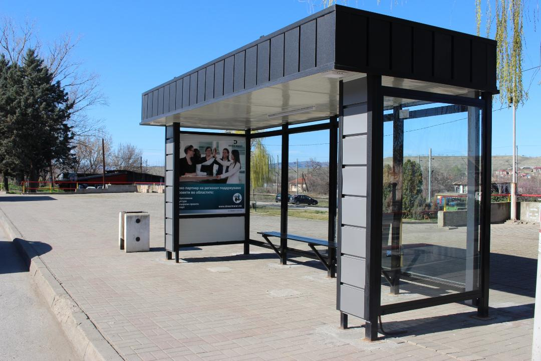 Транспортно возило за лица со посебни потреби и  нови постојки за Градско
