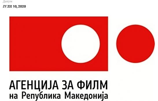 ЗНМ: Осуда за грубите дисквалификации упатени кон новинарката Марина Костова од страна на Агенцијата за филм