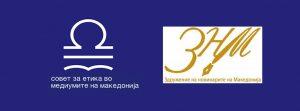 ЗНМ: Итно да се истражи нападот врз новинарот Љупчо Златев