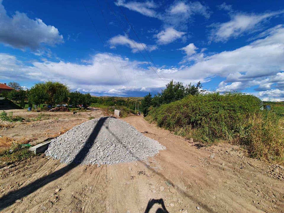Koмунална изградба / Подготовка за асфалтирање  во Сопот