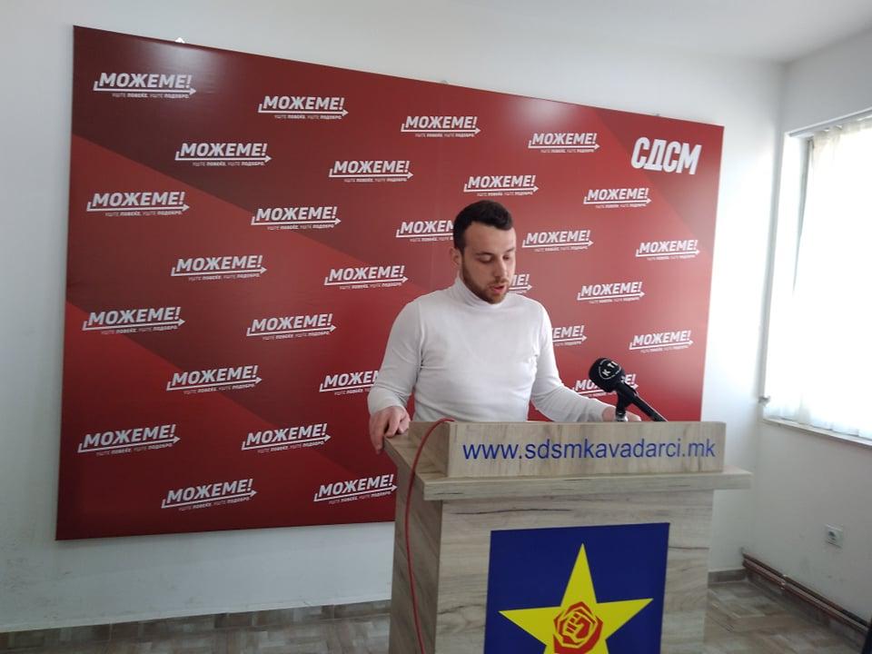 """Видео /Прес на ОО на СДСМ Кавадарци / Вуко Мелов :""""Економијата заздравува"""","""