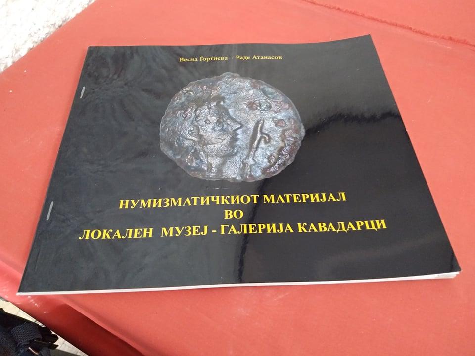 (ВИДЕО) ПРОМОВИРАН КАТАЛОГ ЗА НУМИЗМАТИЧКИОТ МАТЕРИЈАЛ ВО МУЗЕЈ ГАЛЕРИЈАТА КАВАДАРЦИ